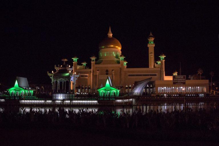 Brunej 118